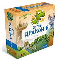 Игра настольная Granna Остров драконов (83200)