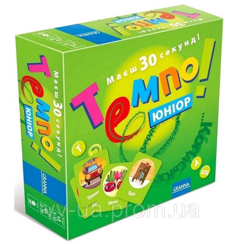 Игра настольная Granna Темпо и Юниор (83026)