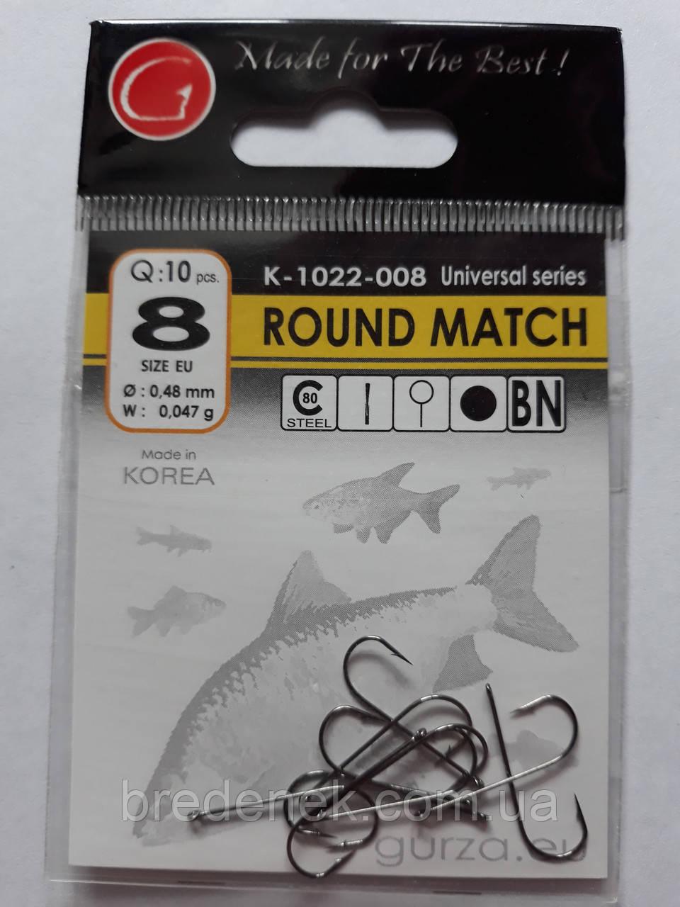 Крючки Gurza round match № 8