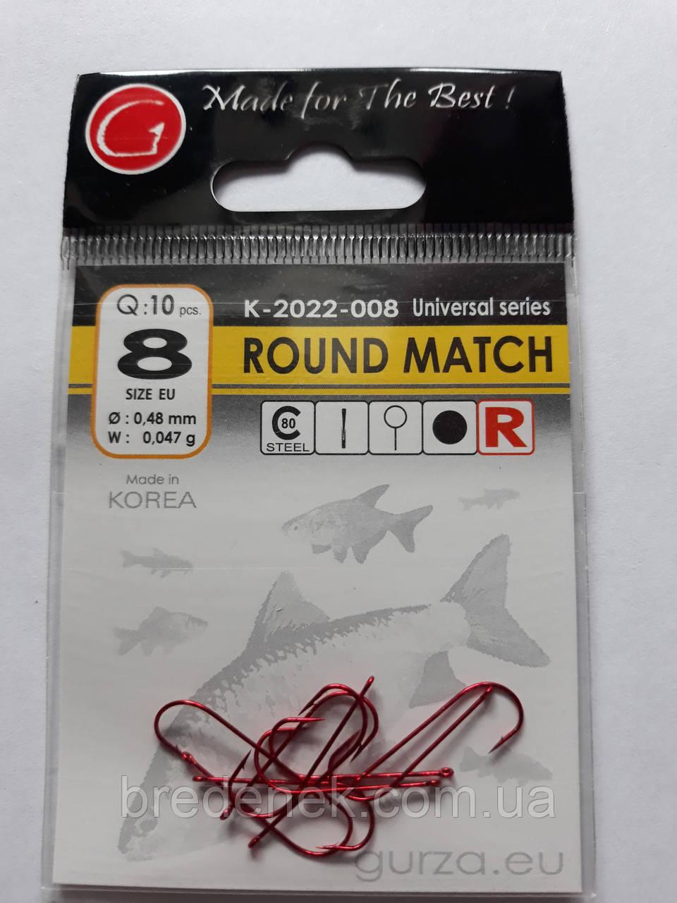 Крючки Gurza round match red № 8
