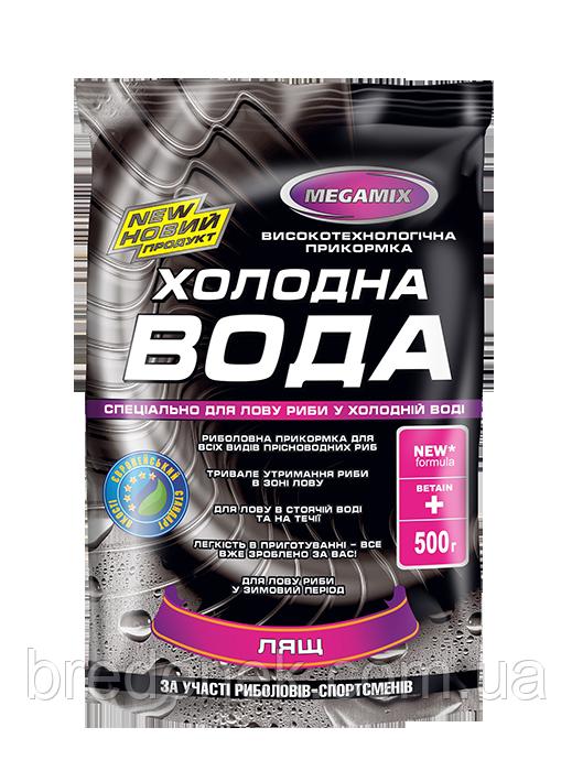 Прикормка Megamix pellets Лещ Холодная вода 500g