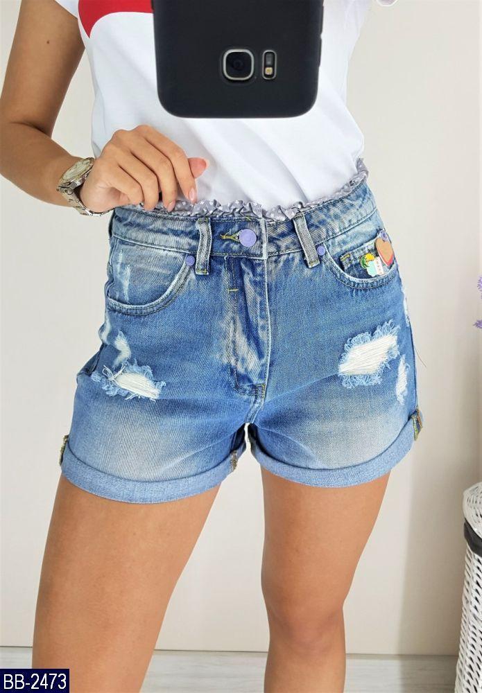 54df254764d8 Женские стильные джинсовые шорты 25 26 27 28 29 30 размер Новинка Одесса 7  км: продажа, ...
