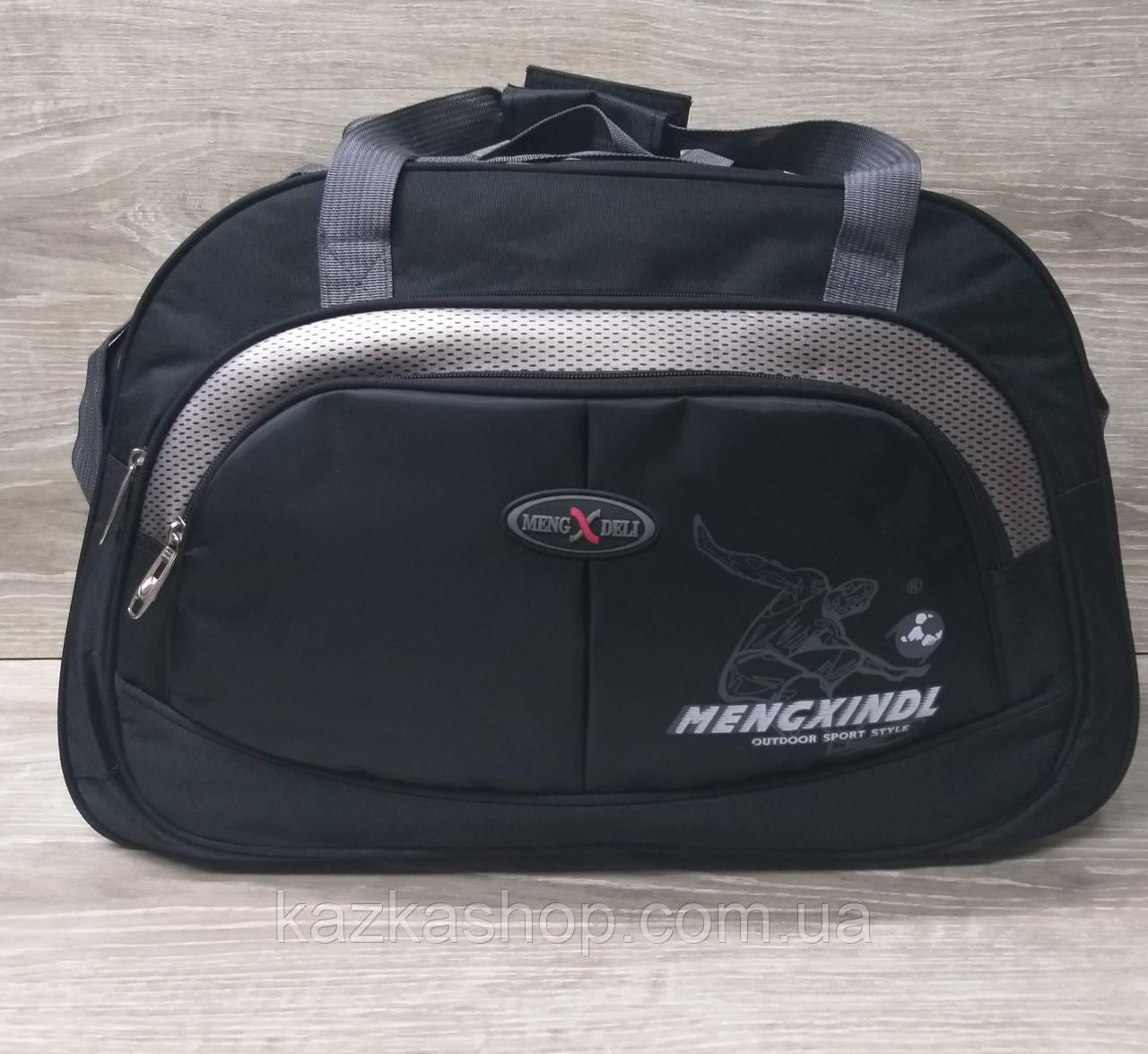 Дорожная сумка хорошего качества, среднего размера 50х33х20 см, плотный материал, ножки на дне сумке
