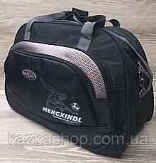 Дорожная сумка хорошего качества, среднего размера 50х33х20 см, плотный материал, ножки на дне сумке, фото 2