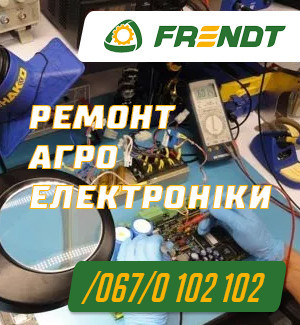 Діагностика та ремонт Massey Fergusson VarioTronic