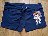 Детские шорты для девочки Лол 6,8 лет