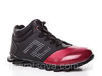 c894884b Подростковые демисезонные кроссовки ботинки. Фирменные детские ботинки  ортопедические,Португалия Бульдог
