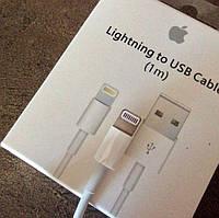 Lightning ОРИГИНАЛ Кабель шнур для/на iPhone7+6s5iPad4Pro2Айфон apple