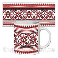 Чашка Вишиванка червона