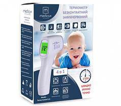 Бесконтактный инфракрасный термометр BK500 medicom