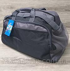 Дорожная сумка хорошего качества, среднего размера 52х28х25 см, плотный материал, ножки на дне сумке, фото 2