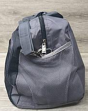 Дорожная сумка хорошего качества, среднего размера 52х28х25 см, плотный материал, ножки на дне сумке, фото 3