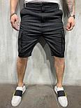 😜 Шорты - мужские синие рваные шорты, фото 3