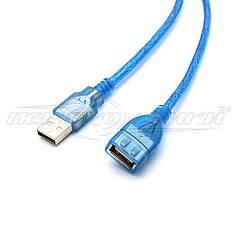 Кабель удлинитель USB 2.0 AM - AF,  0.3 м