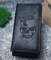Мужской кожаный кошелек Череп с короной черный + упаковка в подарок