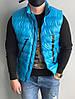 Мужская жилетка в стиле Moncler Valentino синяя