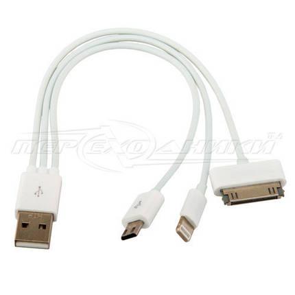 Кабель USB 3-in-1 (Lightning, Galaxy Tab, micro USB), 0.2 м, фото 2