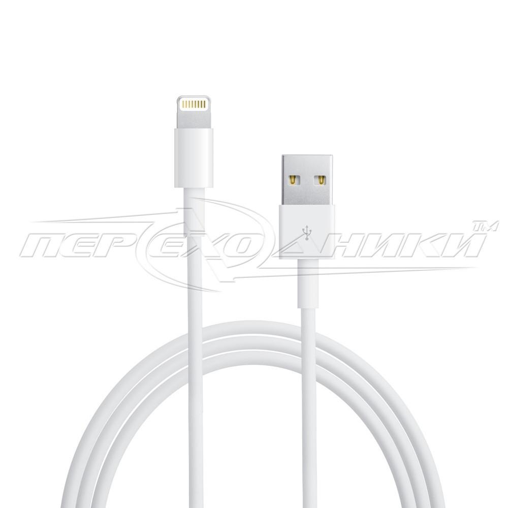 Кабель Apple Lightning to USB (поддерживает IOS7), 1 м
