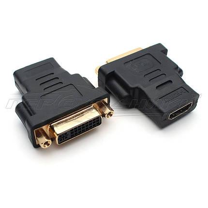 Переходник HDMI (F) - DVI (24+5 pin) (F) , фото 2