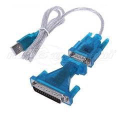 Кабель USB 2.0 to RS-232 DB9 Com (CH340) + переходник DB25, 1 м