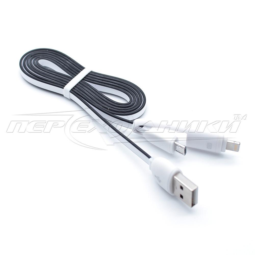 Кабель 2в1 USB to micro USB + Lightning, плоский кабель, 1м Белый