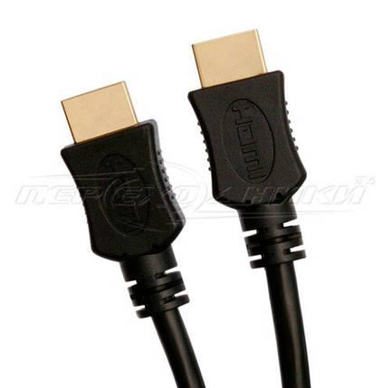 Кабель HDMI v1.4,  1 м Full 3D, фото 2