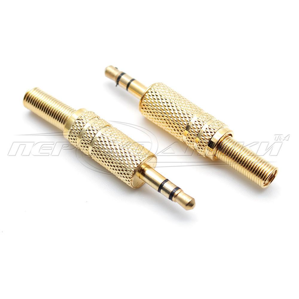 Разъем штекер 3.5 мм стерео с пружиной (металл), Gold