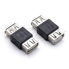 Переходник USB 2.0 AF - AF (тип 2)