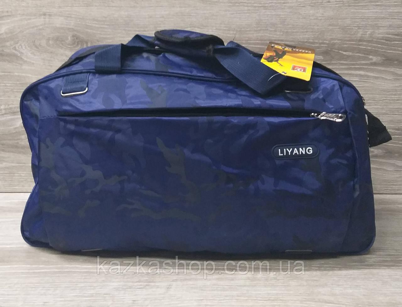 Дорожная сумка хорошего качества, среднего размера 53х32х22 см, плотный материал, ножки на дне сумке