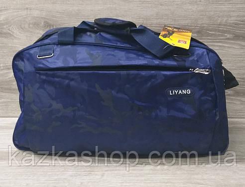 Дорожная сумка хорошего качества, среднего размера 53х32х22 см, плотный материал, ножки на дне сумке, фото 2