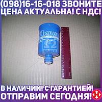 ⭐⭐⭐⭐⭐ Фильтр топливный тонкой очистки ВАЗ (инжектор) <гайка> (производство  г.Ливны)  2112-1117010