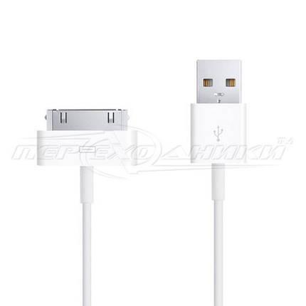 Кабель Apple 30-pin to USB (высокое качество), 1.2 м, фото 2