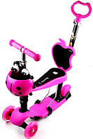 "Самокат Scooter ""Apple"" 5in1. Pink. Новинка!"