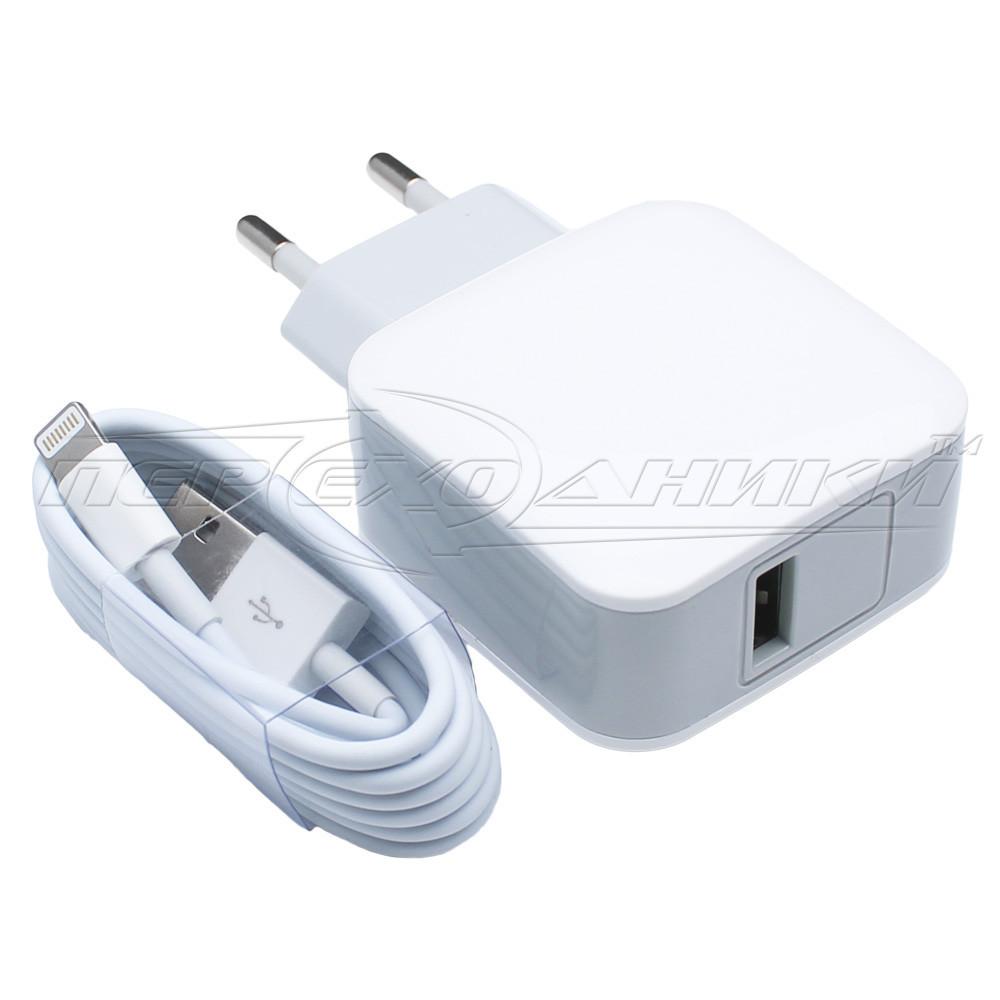 Сетевое зарядное устройство USB 5V, 2.4A + кабель USB to Lightning, 1м