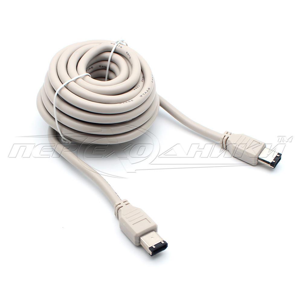 Кабель FireWire (IEEE 1394) 6p/6p, 4.5 м