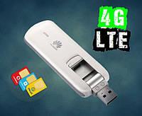 HUAWEI E3276s-920 3G 4G LTE модем USB 1800 2600 МГц Киевстар Lifecell