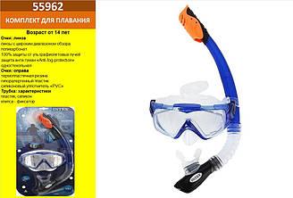 Набір для плавання INTEX 55962 (6шт) (маска 55981, трубка 55924) (14+ років) чорний, під слюдою