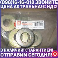 ⭐⭐⭐⭐⭐ Шайба ступицы ВАЗ передней (Дорожная Карта)  2108-3103079