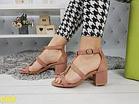 Женские пудровые босоножки  с переплетом на не высоком каблуке, размеры: 38, 39, 40. 41