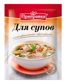 Для супа 30г Приправка (32)
