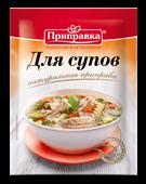 Для супа 30г Приправка (32), фото 2