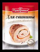 Для свинины 30г Приправка (32)