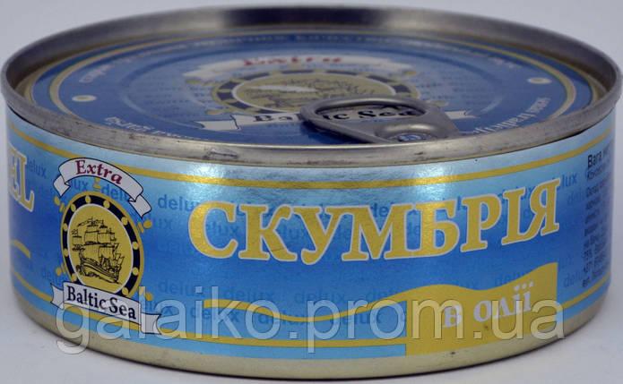 """Скумбрия атл. в масле ключ """"Baltic Sea"""" 240 гр (24), фото 2"""