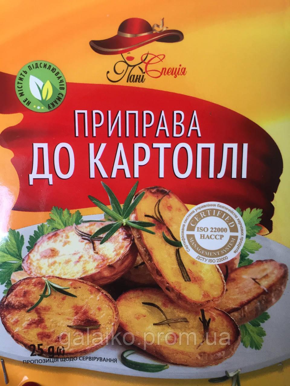 "Для Картошки 25гр (70) приправа ""ЮНА"""
