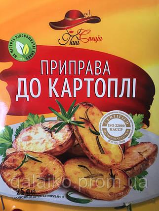 "Для Картошки 25гр (70) приправа ""ЮНА"", фото 2"