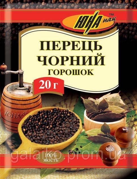 """Перець чорний горошок 20гр """"ЮНА"""" (20)"""