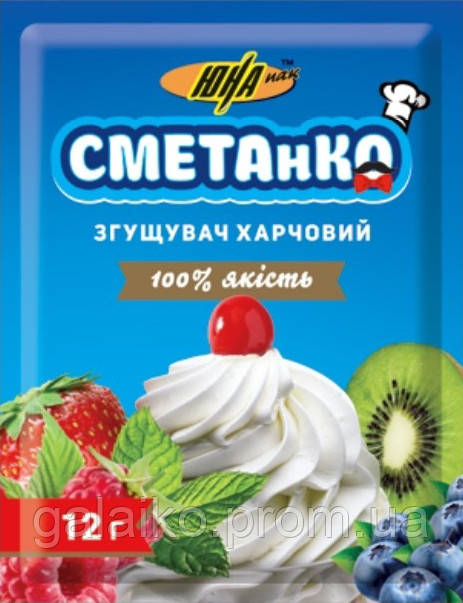 "Згущувач харчовий ""Сметанко"" 12гр ТМ ""ЮНА"" (20)"
