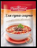 Для супа-харчо 30г Приправка (32)