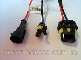 Лампа ксенон H3 6000K 35W AC, фото 2