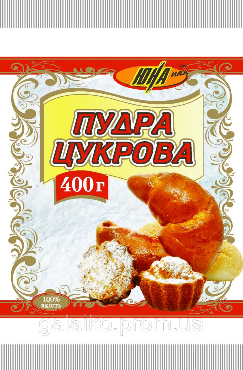 Пудра цукрова 400гр ТМ Юна (30)